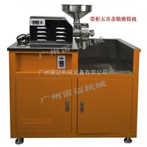 MF-304B雷迈五谷磨房磨粉机养生粉打粉机