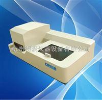 GDYN-402SD吉大小天鵝菊酯農藥殘留檢測儀