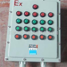 BXK系列防爆控制箱