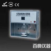 SYZ-B石英亚沸高纯水蒸馏水器生产厂家