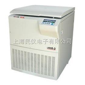 L800R-2超大容量冷冻离心机