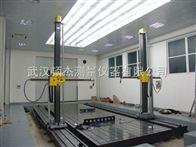 CLY-N(电动)系列四川重庆成都单臂三维测量机
