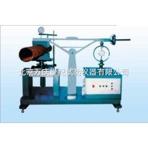 RH-2A数显波纹管试验机