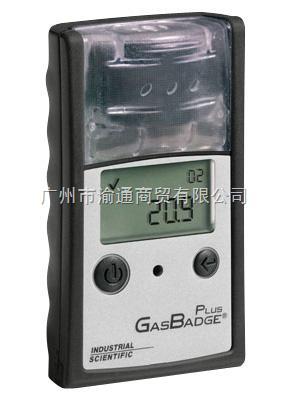 GB Plus-CO气体检测仪