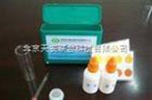 软水硬度试剂盒  软水硬度快速检测盒