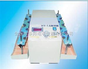 HY-1(A)垂直多用振蕩器