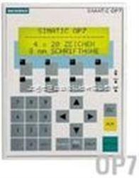 西门子OP7按键膜销售