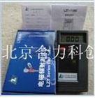 新款检测仪1160/电磁辐射检测/畅销产品