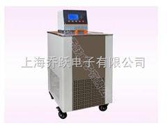 QYHX-020HX系列恒温循环器/高低温恒温循环器/低温恒温循环槽/低温恒温循环器