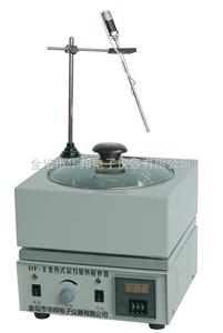 DF-II集熱式磁力攪拌器