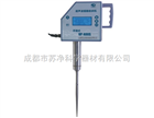 UP400S宁波新芝UP400S手提式超声波细胞粉碎机
