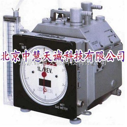 湿式气体流量计 日本2.5L  型号:W-NK-2.5A