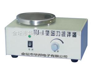 HJ-1磁力攪拌器