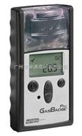 英思科GBPro- H2气体检测仪