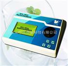 食用油过氧值快速测定仪/分析仪/速测仪/检测仪