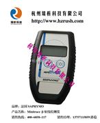 Minitrace β 射线检测仪