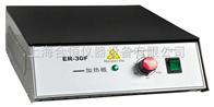 ER-30F电热恒温加热板 实验室用高温电热板