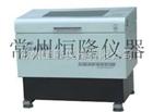 DHZ-DA大容量冷凍恒溫振蕩器