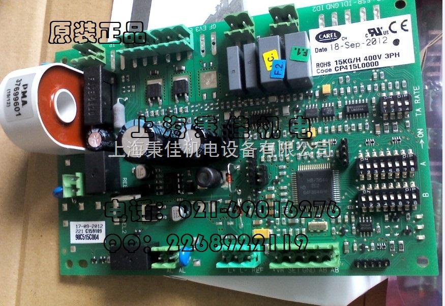 意大利卡乐控制器/可编程控制器