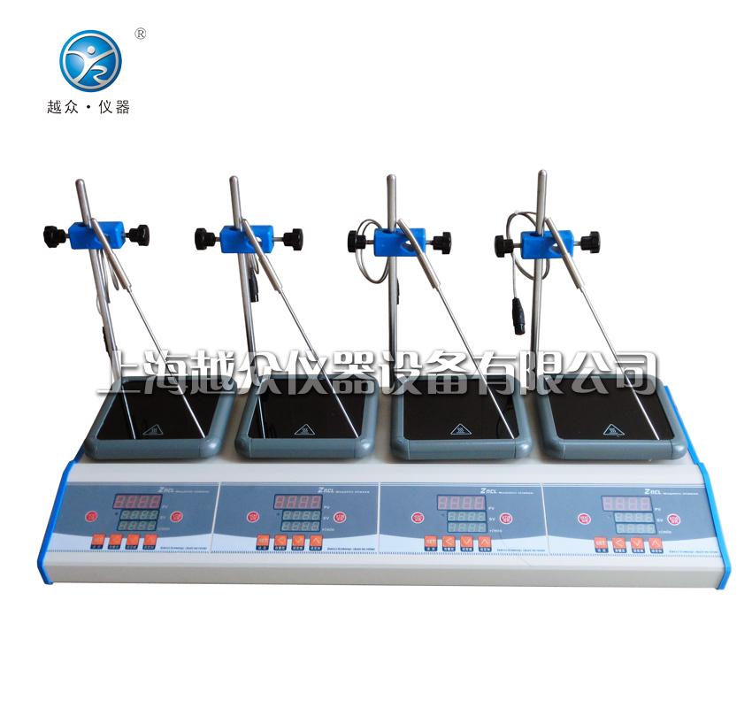 四联恒温磁力(加热板)搅拌器 多联搅拌器厂家--上海越众