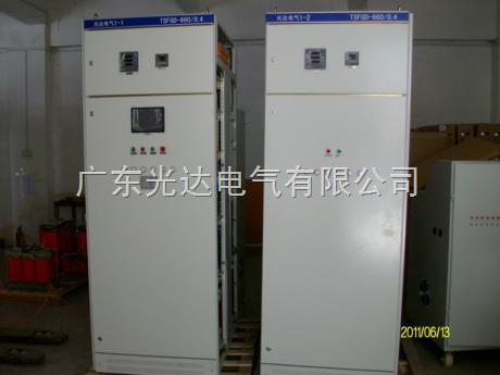 高低压动态滤波及无功补偿装置