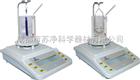 MD-100上海越平采用浸液法电子密度比重天平