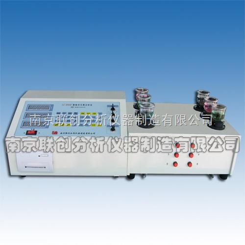 铜合金化验设备,金属元素分析仪