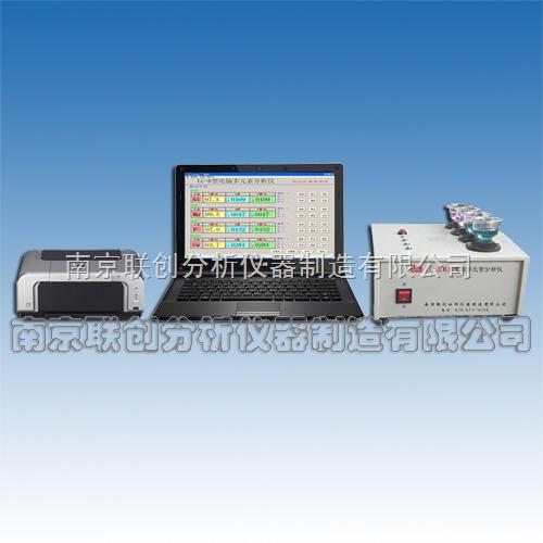 不锈钢多元素分析仪,化验设备