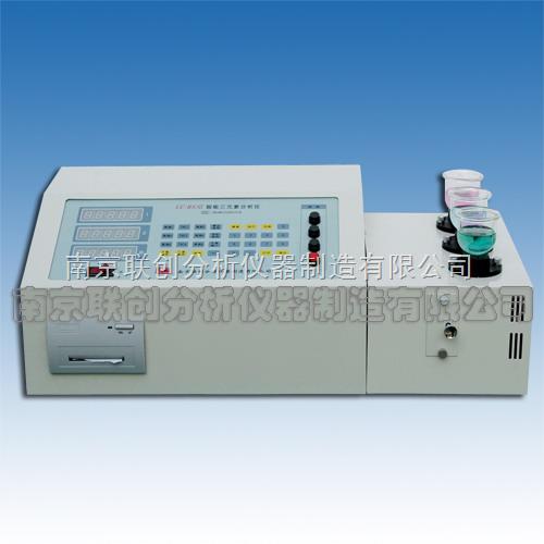 合金工具钢分析仪器
