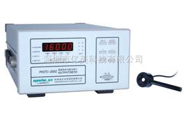 PHOTO-2000Z杭州远方 PHOTO-2000Z 智能型多功能光度计