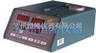 FGA-4000(2G)汽车排气分析仪(LED数码显示)