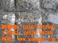 各种型号铝垫片专业厂家