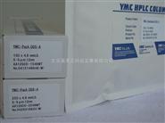 YMC色谱柱