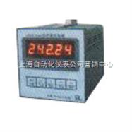 GGD-330型称量控制器由上海华东电子仪器厂专业供应