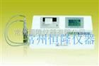 F732-VJ型冷原子吸收測汞儀報價