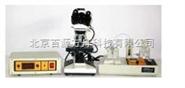 分析式铁谱仪FTPX2