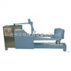 SYD-0755乳化沥青稀浆封层负荷轮碾压试验仪使用说明