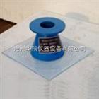 SYD-0751乳化沥青稠度试验仪使用说明