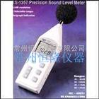 TES1357噪音计(可分离式)声级计
