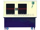 HYCZ-5型全自动车辙试验仪使用说明