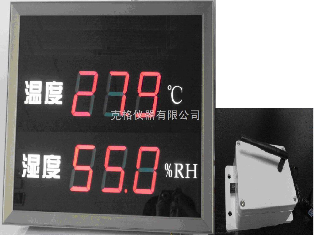 名称:无线温度传感器 型号:M403397 产品说明: 特点:无线安装,无需铺设管线,便于移动以及安放,适用于无阅读条件或不方便布线的场合,是传统温度表及传统温度变送器的理想升级换代产品,是工业自动化领域理想的温度测量仪表 应用:蔬菜花卉大棚,农业小气候;粮库、军库,仓储;冷链运输、冷库;酿造,食品加工;医药行业;电力线;纺织工业;录相;酿造;空调,电子、仪表行业等的温湿度测量 1.