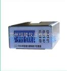 Y09-8B激光塵埃粒子計數器