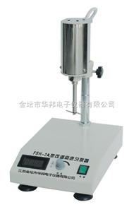 FSH-2A可調高速分散器(勻漿機)