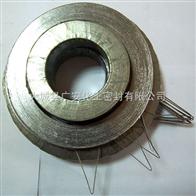 DN80DN80耐高温环形密封圈 金属缠绕垫定做