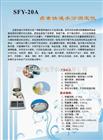 玉米皮水分检测仪价格 玉米皮水分测量仪供应