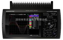 GL-820日本圖技GL-820多通道數據記錄儀