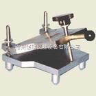 QSX-07防水卷材弯折仪使用说明