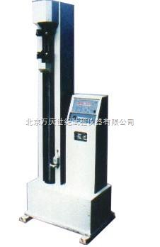 DL-5000电子拉力试验机