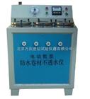 DTS-96电动数显防水卷材不透水仪