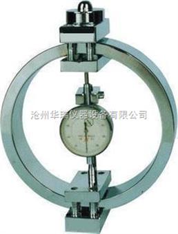 测力环,测力计使用说明